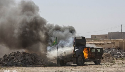 Israeli Airstrikes Syria