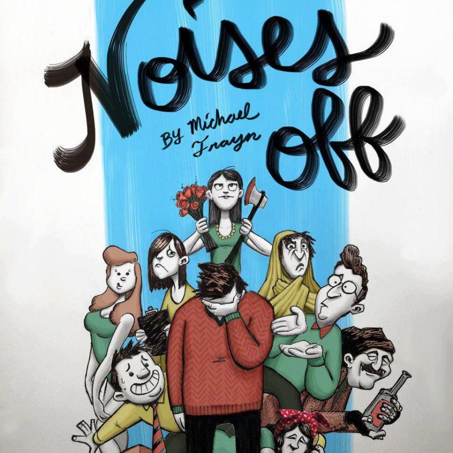 Noises+Off+at+Northmont%21