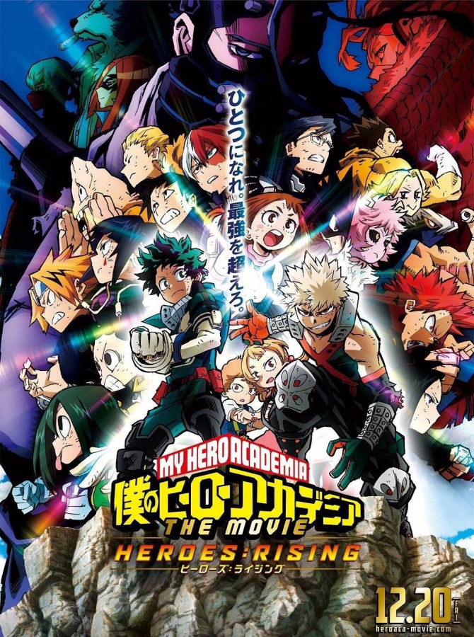 New My Hero Academia Movie