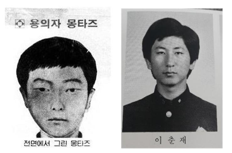 South Korean Serial Killer Convicted After Three Decades.